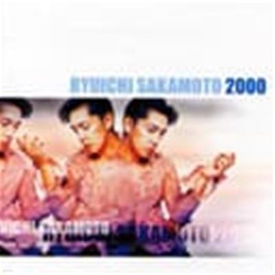 Ryuichi Sakamoto / Ryuichi Sakamoto 2000