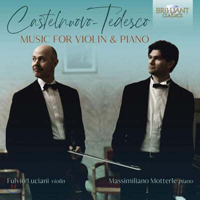 Fulvio Luciani 카스텔누오보 테데스코: 바이올린과 피아노를 위한 작품집 (Castelnuovo-Tedesco: Music for Violin and Piano)