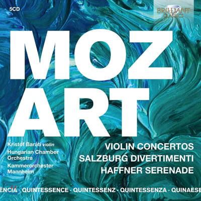 Kristof Barati 모차르트: 바이올린 협주곡, 신포니아 콘테르탄데 (Mozart: Violin Concertos, Salzburg Divertimenti, Haffner Serenade)