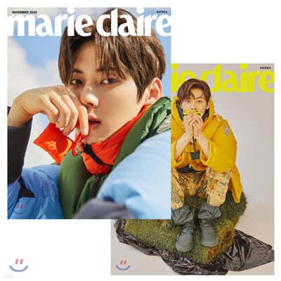 marie claire 마리끌레르 A+B형 (여성월간) : 11월 [2020]