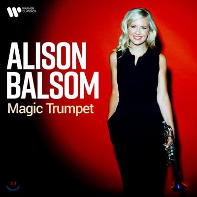 Alison Balsom 알리슨 발솜 베스트 트럼펫 연주 모음집 (Magic Trumpet)