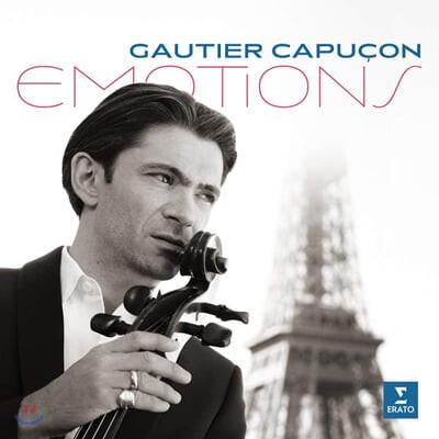 Gautier Capucon 고티에 카퓌송 첼로 소품집 (Emotions) [LP]