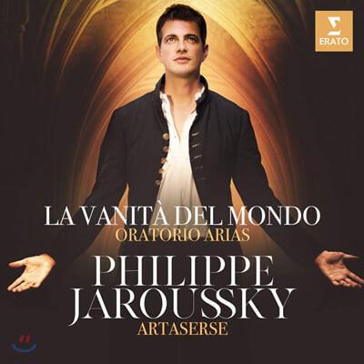 Philippe Jaroussky 필립 자루스키 오라토리오 아리아 모음집 '현세의 허무함' (La vanita del mondo)