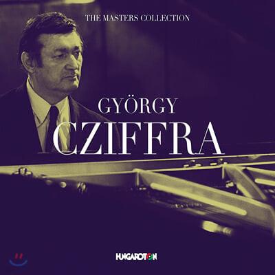 조르주 치프라 연주 모음집 (The Masters Collection - Gyorgy Cziffra)