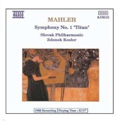 Zdenek Kosler / Mahler : Symphony No. 1 'Titan' (수입/8550120)