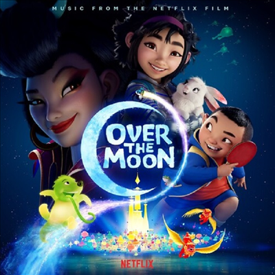 O.S.T. - Over The Moon (오버 더 문) (Soundtrack)(CD)