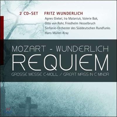 Fritz Wunderlich 모차르트 : 레퀴엠과 미사 - 프리츠 분덜리히