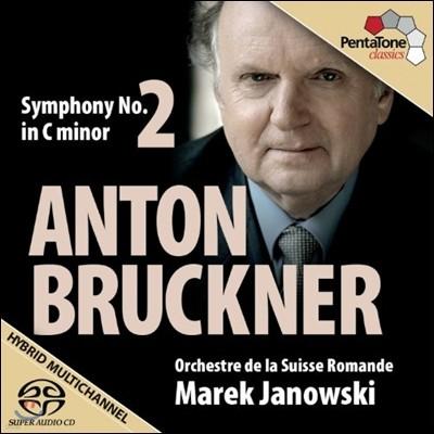Marek Janowski 브루크너: 교향곡 2번 (Anton Bruckner: Symphony No. 2 in C minor, WAB 102) 마렉 야노프스키