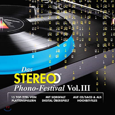 2020 Inakustik 레이블 오디오파일 3집 (Das Stereo Phono-Festival Vol.3)