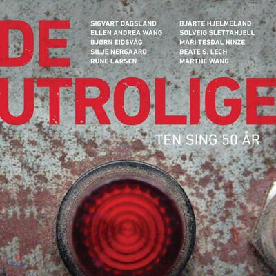 노르웨이어로 부른 성가와 팝 히트곡 모음집 (De Utrolige)