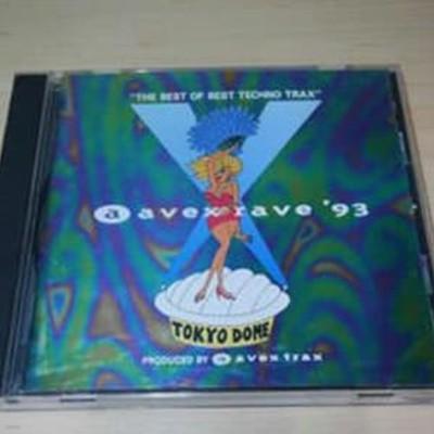 V.A. - Avex Rave 93 (수입)