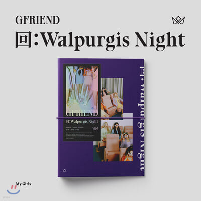 여자친구 (G-Friend) - 回:Walpurgis Night [My Girls ver.]