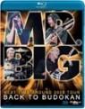 Mr. Big - Next Time Around 2009 Tour: Back To Budokan