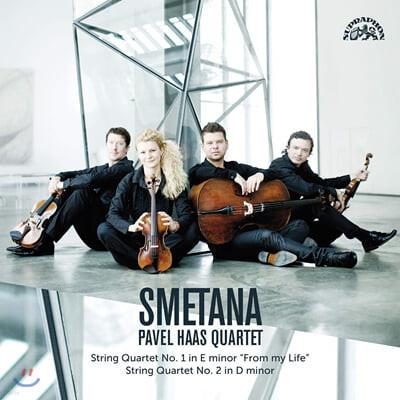 Pavel Haas Quartet 스메타나: 현악 사중주 1, 2번 - 파벨 하스 콰르텟 (Smetana: String Quartets Nos. 1, 2) [LP]