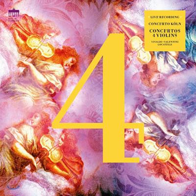Concerto Koln 비발디 / 발렌티니 / 로카텔리: 네 대의 바이올린을 위한 협주곡 모음집 (Vivaldi / ValenTini / Locatelli: Concertos for 4 Violins) [LP]