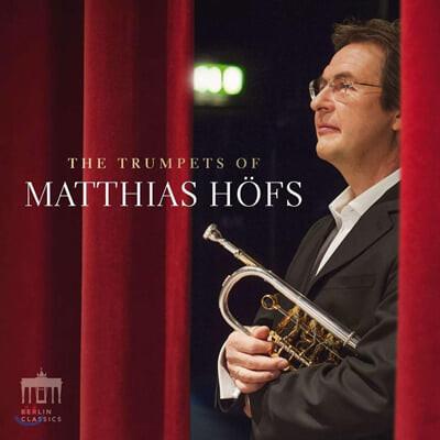 Matthias Hofs 마티아스 회프스 트럼펫 연주 모음집 (The Trumpets of Matthias Hofs)