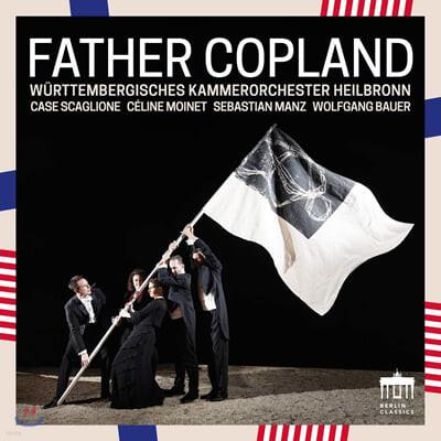 Case Scaglione 코플랜드: 애팔래치아의 봄, 클라리넷 협주곡 (Copland: Appalachian Spring, Quiet City, Clarinet Concerto)