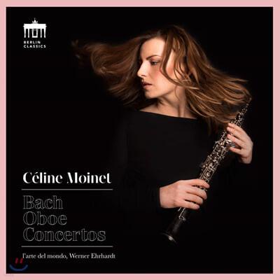 Celine Moinet 바흐 / 마르첼로: 오보에 협주곡 (Bach / Marcello: Oboe Concertos)