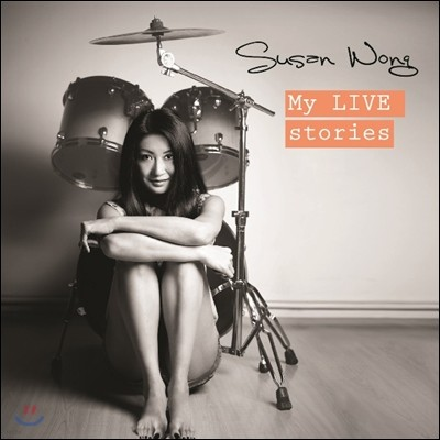 Susan Wong (수잔 웡) - My Live Stories