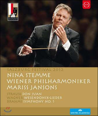 Mariss Jansons 브람스: 교향곡 1번 / 바그너: 베젠동크 리트 / R. 슈트라우스 : 돈 환