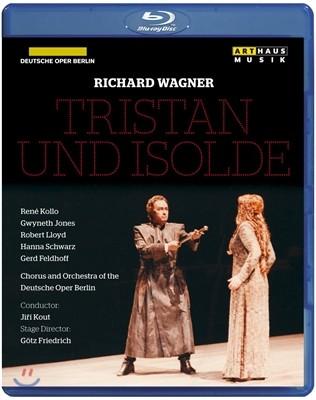 Jiri Kout 바그너 : 트리스탄과 이졸데 (Wagner: Tristan und Isolde)