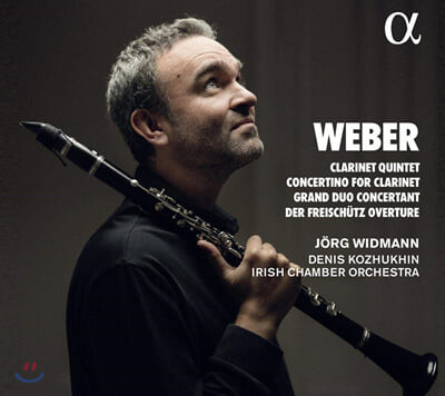 Jorg Widmann 베버: 클라리넷 콘체르티노, 클라리넷 오중주 (Weber: Clarinet Quintet, Concertino for Clarinet)
