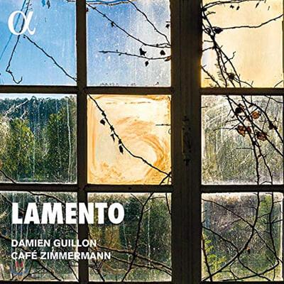 Damien Guillon / Cafe Zimmermann 비버: 묵주 소나타 중 `파사칼리아` / 슈멜처: 비가 (Lamento)