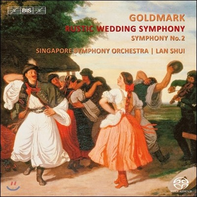 골드마르크 : 시골풍의 결혼 교향곡 & 교향곡 2번