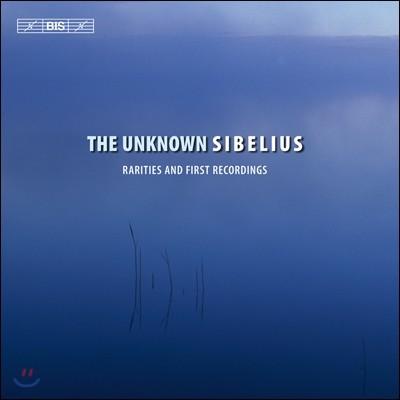 알려지지 않은 시벨리우스