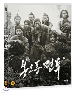 봉오동 전투 (1Disc, 일반판) : 블루레이