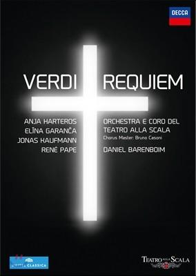 베르디 : 레퀴엠 - 다니엘 바렌보임 & 요나스 카우프만