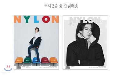나일론 NYLON (여성월간) : 11월 [2020년]