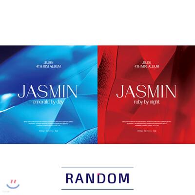 제이비제이95 (JBJ95) - 미니앨범 4집 : JASMIN [커버 2종 중 랜덤발송]