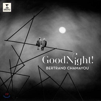 Bertrand Chamayou 피아노로 연주한 자장가 모음집 - 베르트랑 샤마유 (Good Night!) [LP]