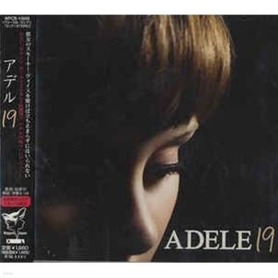 [일본반] Adele - 19 [+3 Bonus Track]