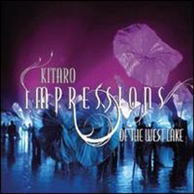 Kitaro (기타로) - Impressions Of The West Lake (Ltd. Ed)(180G)(LP)