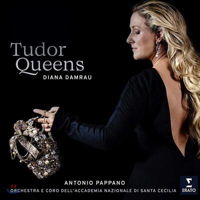 Diana Damrau 도니제티: 오페라 하이라이트 - 디아나 담라우 (The Tudor Queens)