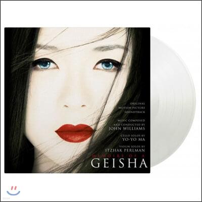 게이샤의 추억 영화음악 (Memoirs Of A Geisha OST by John Williams 존 윌리엄스) [화이트 컬러 2LP]