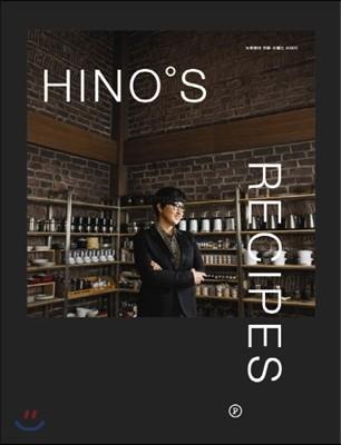 히노스 레시피 Hino's Recipes