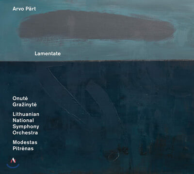 Modestas Pitrenas 아르보 패르트: 라멘타테 외 (Arvo Part: Lamentate, Piano Works)