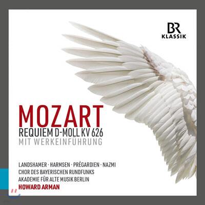 Howard Arman 모차르트: 레퀴엠 [하워드 아먼 편곡 버전] (Mozart: Requiem, K626)
