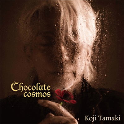 Tamaki Koji (타마키 코지) - Chocolate Cosmos (CD)