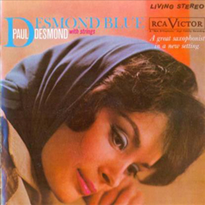 Paul Desmond - Desmond Blue (Ltd. Ed)(Remastered)(180G)(LP)