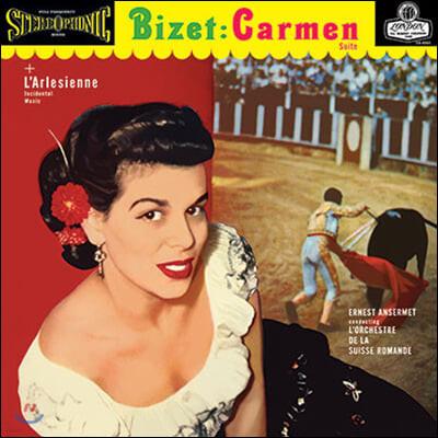 Ernest Ansermet 비제: 카르멘, 아를르의 여인 모음곡 (Bizet: Carmen, L'arlisienne Suite) [2LP]