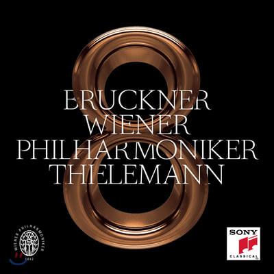 Christian Thielemann 브루크너: 교향곡 8번 (Bruckner: Symphony no.8 in C minor, WAB108)