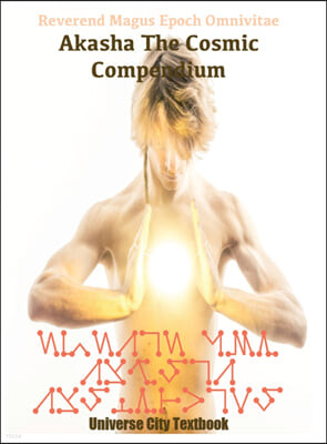 Akasha The Cosmic Compendium: A Psychic Matrix of The Cosmos