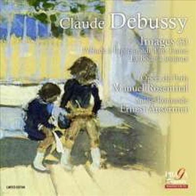 드뷔시: 목신의 오후 전주곡, 영상, 장난감 상자 (Debussy: Prelude A L'apres Midi D'un Faune, Images Nr.1-3, La Boite A Joujoux) (SACD Hybrid) - Manuel Rosenthal