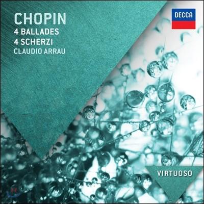 Claudio Arrau 쇼팽 : 발라드, 스케르초 (Chopin: Ballades & Scherzi) 클라우디오 아라우