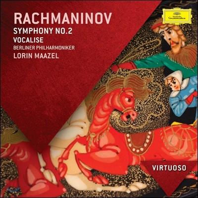 Lorin Maazel 라흐마니노프: 교향곡 2번, 보칼리제 (Rachmaninov: Symphony No. 2, Vocalise) 로린 마젤