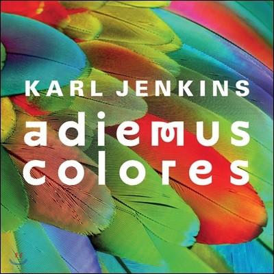칼 젠킨스: 아디에무스 컬러 (Karl Jenkins: Adiemus Colores)